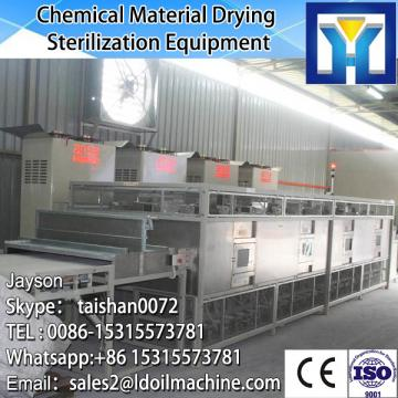 industry tunnel type microwave Bamboo fiber LD machine/microwave oven