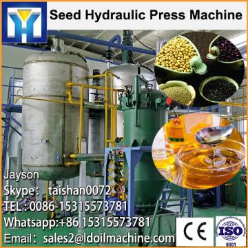 2017 QI'E with more than 33 years old for full automatic and high yield of jatropha/wheat germ oil extraction machine
