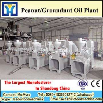 Best supplier home use coconut extracting oil machine