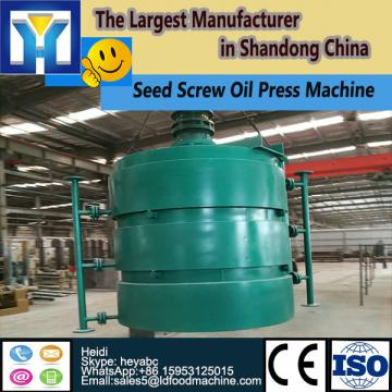 LD supplier home use coconut extracting oil machine