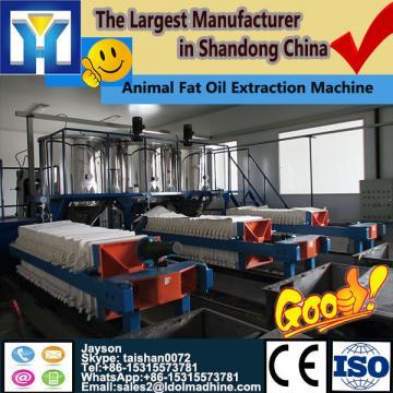 50TPH palm fruit bunch oil maker machinery