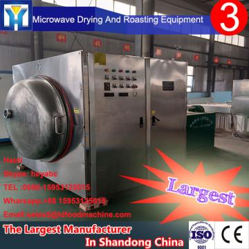 Customized crystallized ginger microwave drying machine dryer dehydrator