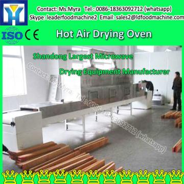 High efficiency hot air moringa leaf drying machine