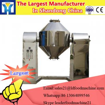 High quality stainless steel Chinese Sale cassava chip drying machine