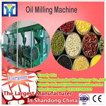 palm fruit and palm bunch separator oil processing plant crude oil refinery equipment