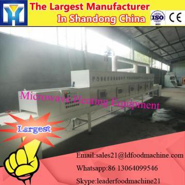 Functional air circulating heat pump dehumidifier onion rings drying machine