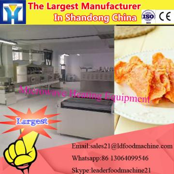 The most popular dryer of sleeve-fish drying machine