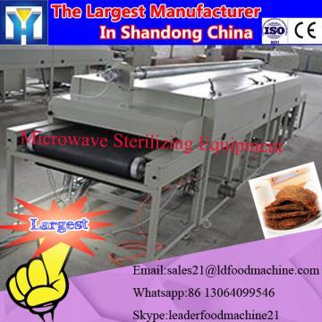 High Density puffed snack food machine
