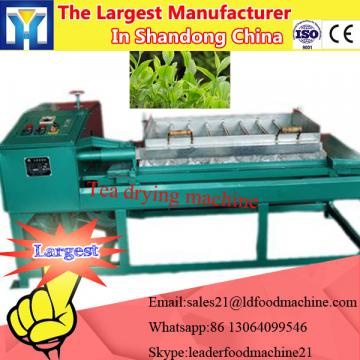 Laser cut fried broad bean production line