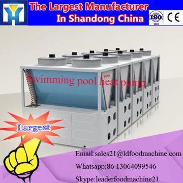 Automatic temperature control system loquat leaf dryer