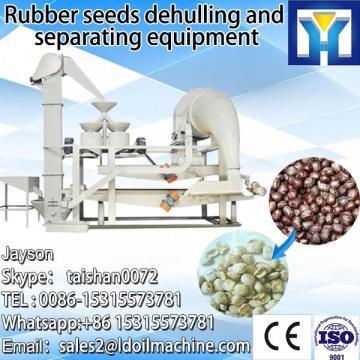 High efficiency best price Fully stainless steel flour roaster machine