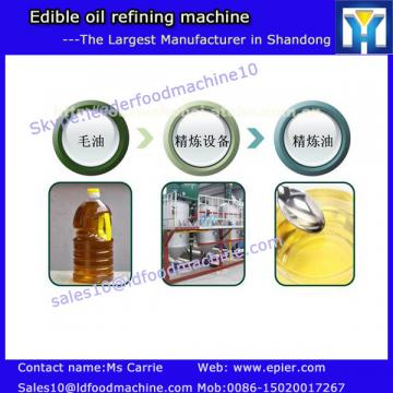 Groundnut oil processing machine/edible oil processing plant for vegetable oil