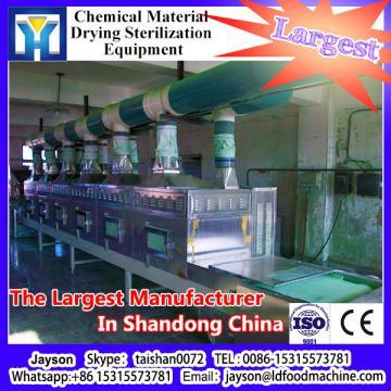 Jinan microwave microwave drying machine for talcum powder