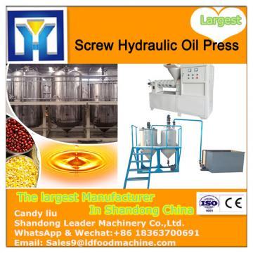 Semi-continuous small scale edible oil refinery mustard oil extraction machine