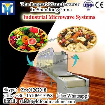 Chinese herbal medicine microwave dehydration machine-Herbs medicinal leaf microwave drying equipment