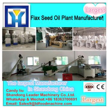 1-50TPH palm fruit bunch oil processing machine