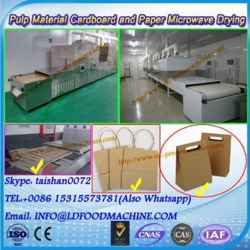 Paper tube microwave sterilization drying equipment