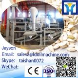 TFKH-1200/TFKH-1500 pumpkin seed shelling equipment