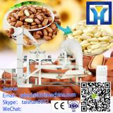 Vibrating Screen machine | soybean screen machine | grains screening machine