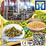 High Efficiency Fresh Soy Beans Sheller Green Soybean Shelling Machine Sheller For Fresh Soybeans (whatsapp:0086 15039114052)