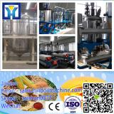 2017 fish China hot sale stainless steel high quality palm oil processingand refining machine