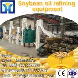 High quality soya bean oil press machine
