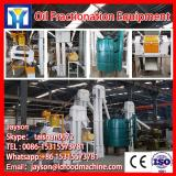 Qi'e crude vegetable oil refinery, new technology equipment for making edible oil, refined oil processing equipment
