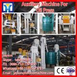 Hot sale cold pressed mini essential oil extracting machine