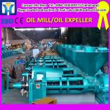 Earthnut Oil Expeller Machine
