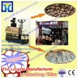 15KG   Automatic  High  Grade  Commercial  Coffee Roaster Coffee Bean Roaster