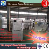 Verbena officinalis tunnel microwave drying machine