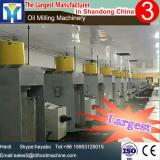 high effiency low cost oil screw press machine mini oil press machine for sale