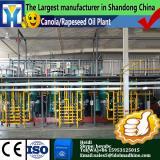 10T/H-80T/H LD manufacturer crude palm oil processing machine
