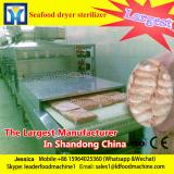 Textured Soy Protein Electric Oven