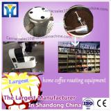 High Efficiency Fully Stainless Steel Peanut Roaster Machine 200kg / h