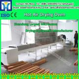 Custom made low price purifying drying oven for medicine