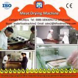 Sterilization machine Pigskin Puffing Microwave Machine
