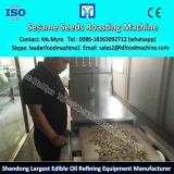 High purity pre treatment machine for vegetable oil