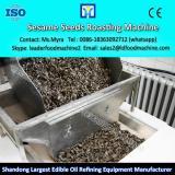 Hot sale castor seeds oil expeller machine