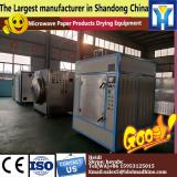 Tunnel continuous conveyor belt type beef jerky microwave drying equipment