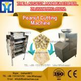 Apricot / Almonds / Filbert LDice Peanut Cutting machinery 1.5kw