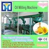 home use mini Cooking oil refinery the screw / hydraulic type peanut oil press machine