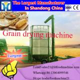 Microwave continuous working microwave drying equipment for bean