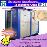 high quality seafood drying machine/ dehydrator for shrimp kelp