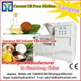 Automatic castor seed oil expeller/castor oil manufacturing plant
