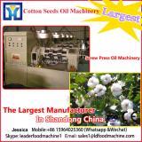 10-3000TPD corn germ oil milling machinery/corn germ oil manufacturing machine
