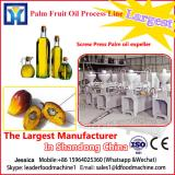 Hot sale 2015 palm kernel oil expeller