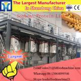 Best popular Corn Germ Separation Machine