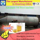 High quality groundnut oil refining machine