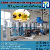 100TD cold pressed rice bran oil machine